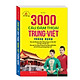 Sách Combo Tự học tiếng Trung dành cho người mới bắt đầu, 3000 Câu Đàm Thoại Trung-Việt Thông Dụng