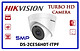 Camera HD-TVI Dome Hồng Ngoại 5MP HIKVISION DS-2CE56H0T-ITPF - Hàng chính hãng