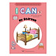 I Can: My Bedroom