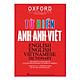 Từ Điển Anh - Anh - Việt (Bìa Cứng Cam)