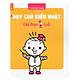 Dạy Con Kiểu Nhật - Giai Đoạn Trẻ 1 Tuổi(Tái Bản)