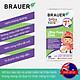 Viên mềm bổ sung DHA tinh khiết Brauer Baby & Kids Ultra Pure DHA cho trẻ từ 7 tháng tuổi (60 viên)