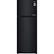 Tủ lạnh Inverter LG GN-B222WB (209L) - Hàng chính hãng - Chỉ giao tại Hà Nội
