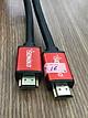 Cáp HDMI 15M SENNIKO HDTV 4K*2K (19+1) - HDMI To HDMI Hàng Nhập Khẩu