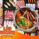 Food House 9 Chi Nhánh - Đệ Nhất Buffet Lẩu Thái 2 Ngăn