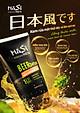 Combo 2 tuýp Kem rửa mặt nam Hasi Kokeshi - Beer Detox Facial Cleanser For Men