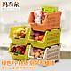 Giá Đựng Đồ Nhà Bếp Xếp Chồng Thông Minh Nhật Bản - Tặng Gói Trà Sữa Matcha Macca 20g