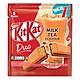 Gói KitKat Trà Sữa 5 Thanh 2F (5 x 17g)