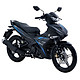 Xe Máy Yamaha Exciter 150 RC 2019 - Xanh Đen