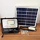 Đèn pha led năng lượng mặt trời Solar 60W
