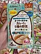 Bột Cháo Ăn Dặm Matsuya Nhật Bản Cho Bé 5 Tháng NKJP96