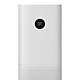 Máy lọc không khí Xiaomi Mi Air Purifier Pro - Trắng - Hàng Chính Hãng
