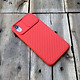 Ốp lưng kéo nắp camera cao cấp dành cho iPhone XR - Màu Đỏ