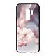 Ốp lưng KÍNH CƯỜNG LỰC VIỀN ĐEN cho Samsung Galaxy S9 Plus FLOWERS - Hàng chính hãng
