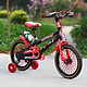 Xe đạp thời trang trẻ em