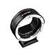 Ngàm Chuyển Đổi Ống Kính Lấy Nét Tự Động Viltrox EF-EOSR Cho Ống Kính Canon EF/EF-S
