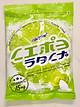 Combo 4 Gói Kẹo chanh muối bổ sung vitamin HartBeat 120g