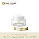Dưỡng Da Ban Ngày Chống Lão Hóa Dành Cho Mọi Loại Da Yves Rocher The Anti-Aging Beautyfying Cream All Skin Types - Day 50ml