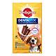 Bánh Xương Chăm Sóc Răng Pedigree Dentastix Chó Trung Bình 10 - 25kg Vị Bò Xông Khói (98g)