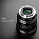 Ống Kính Viltrox PFU RBMH Cho Máy Ảnh Sony E-Mount Đen (85mm)(F1.8)