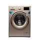 Máy giặt cửa trước Sumikura SKWFID-88P1 (8,8Kg) - Hàng Chính Hãng