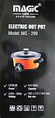 Nồi Lẩu Điện Lòng Rời Đa Năng Magic Life MG-299 - Màu Ngẫu Nhiên - Chính Hãng