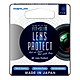 Kính Lọc Filter Marumi Fit & Slim Lens Protect 62mm - Hàng Nhập Khẩu