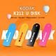 USB2.0 Siêu Mỏng Mini Cầm Tay Chống Nước Kodak K212