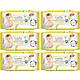 Combo 6 Khăn Ướt Unifresh Không Mùi Vitamin E 80M (80 Miếng)