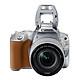 Máy Ảnh Canon EOS 200D KIT 18-55 IS STM (Bạc) - Hàng Nhập Khẩu