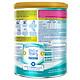 Sữa Bột Nestlé NAN Optipro 1 (800g) - HMO