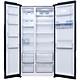 Tủ lạnh Aqua Inverter 510 lít AQR-I565AS BS