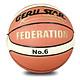 Quả bóng rổ da PU Gerustar Federation có nhiều size để lựa chọn