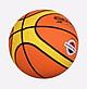 Quả bóng rổ cao cấp số 5 Gentra (Cam) + Kèm kim bơm bóng