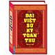 Đại Việt Sử Ký Toàn Thư Trọn Bộ (Tái Bản 2020)
