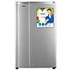 Tủ Lạnh Mini Aqua AQR-95AR (90L) - Bạc - Hàng chính hãng