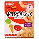 Bánh ăn dặm vị cà rốt cà chua 7 tháng - Nội địa Nhật Bản
