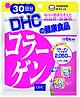 Combo Viên uống DHC Làm sáng và Đẹp da (Collagen & VitC)