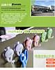 Combo 02 Set 2 Móc hít treo tường Inomata Nhật Bản