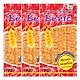 Combo 3 Gói Snack Mực Tẩm Gia Vị Cay Ngọt Bento (24g / Gói)