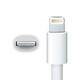 Dây cáp sạc Lightning cho iPhone iPad 1m - Hàng nhập khẩu