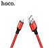 Cáp sạc Lightning HOCO X14 1,2m - Hàng Chính Hãng