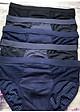 Combo 5 quần sịp nam siêu thoáng thoát khí xuất Nhật -size XXL