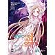 Sword Art Online 016 Alicization Exploding - Tặng Bookmark PVC cho những độc giả đặt hàng sớm nhất, số lượng có hạn