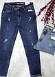 Quần jeans nữ boyfriend xước rách Moza