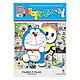 Combo Doraemon Truyện Tranh Màu Kỹ Thuật Số (6 Tập)