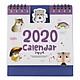 Lịch Để Bàn 2020 (15 x 16cm) - Hình Chuột Màu Tím