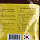 Kẹo Hắc Sâm Vitamin Hàn Quốc (300g)