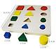Bộ Giáo cụ Montessori 8 món Hình Khối Gỗ Cao Cấp