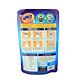 Bộ 02 gói Bột tẩy vệ sinh lồng máy giặt Panda